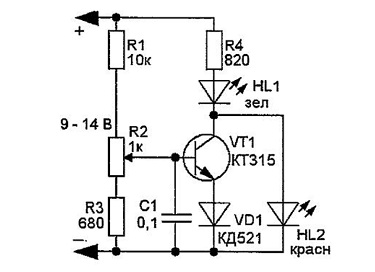 Индикатор разрядки аккумулятора
