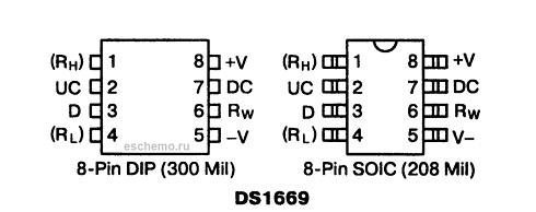 Расположение выводов микросхемы DS1669