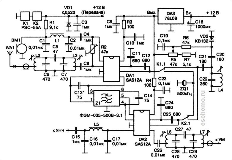 Схема простого трансивера