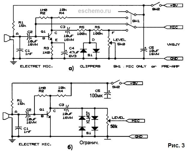 Схема микрофонного усилителя