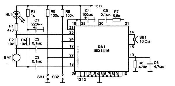 Схема цифрового диктофона