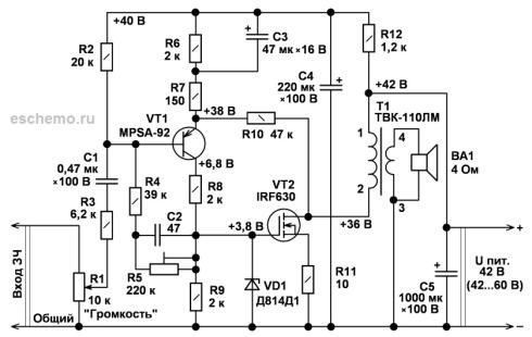 Оба транзисторных каскада