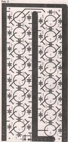 sxema-setvet1
