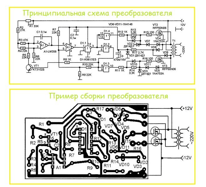 Электрическая схема датчика обнаружения утечки газа