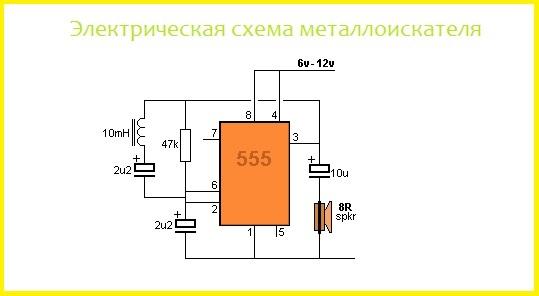 электрическая схема простого металлоискателя для начинающего радиолюбителя